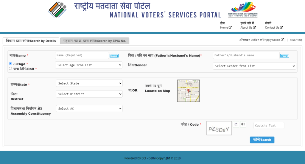 NVSP Name on the electoral rool